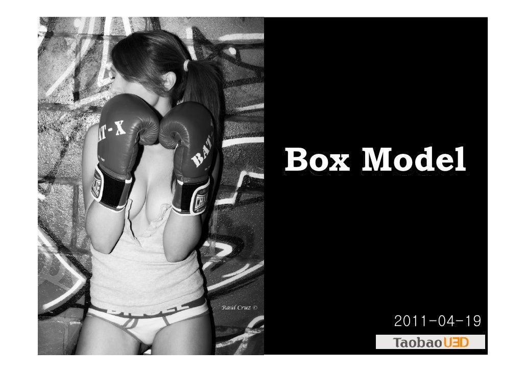 盒模型,兼容性,hasLayout               2011-04-19
