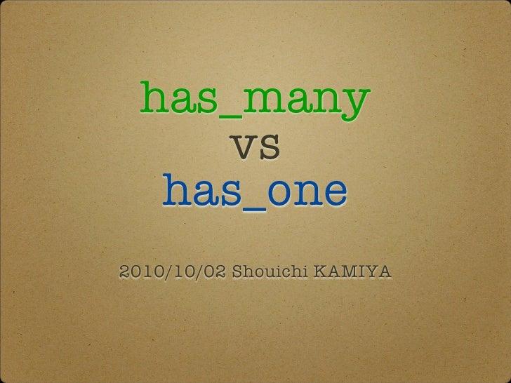 Rails: has_many vs has_one