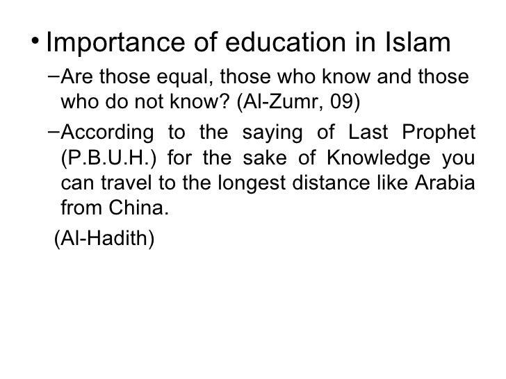 Narrative essay on education system in pakistan