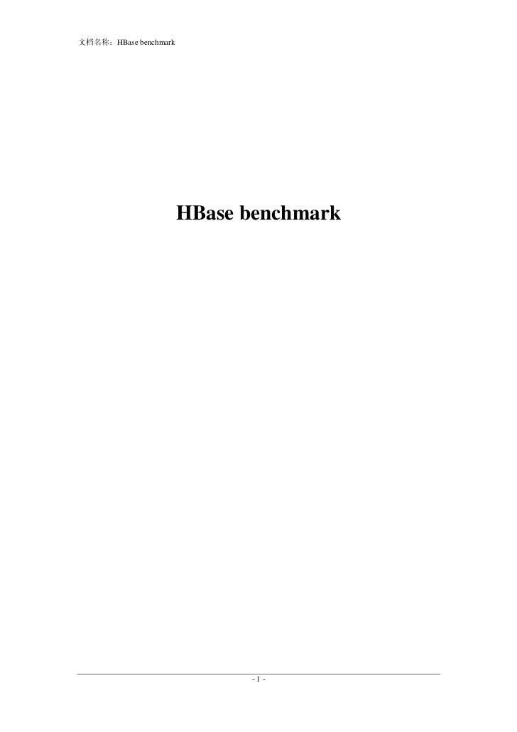 文档名称:HBase benchmark                       HBase benchmark                             -1-