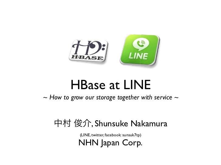 HBase at LINE