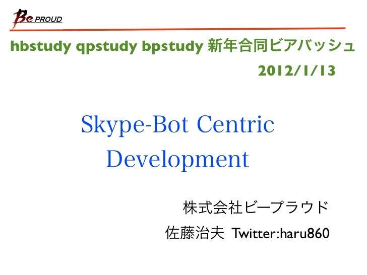 hbstudy qpstudy bpstudy                             2012/1/13                          Twitter:haru860