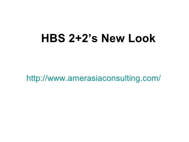 Hbs 2+2s new look