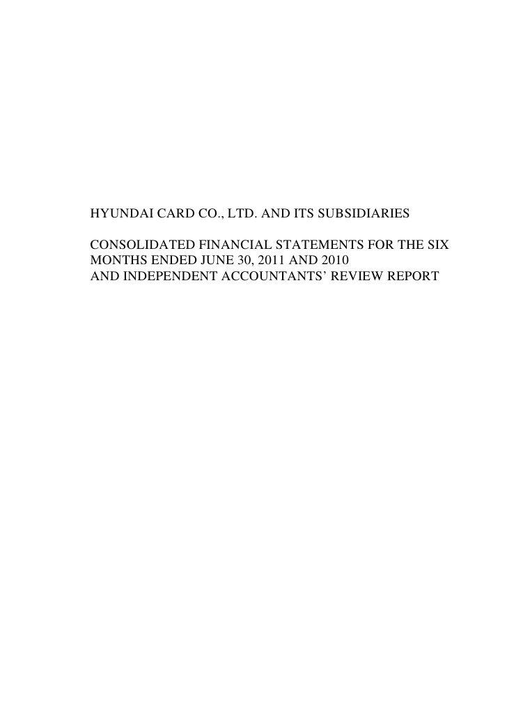 Audit Report: Hyundai Card 2Q2011