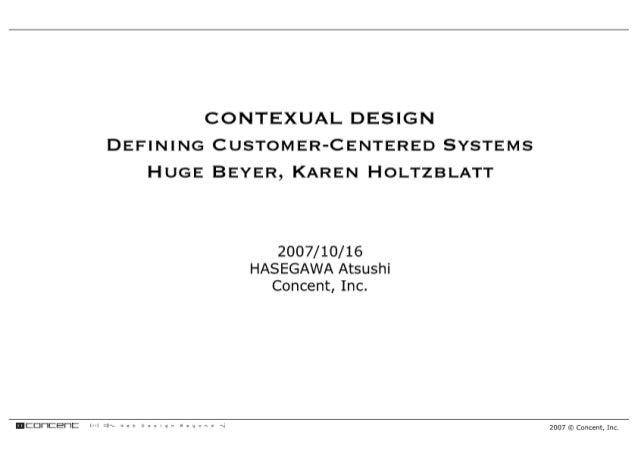 HCD-Net Salon Vol.2 Contextual Design