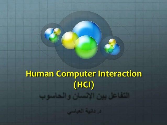 Human Computer Interaction         (HCI)