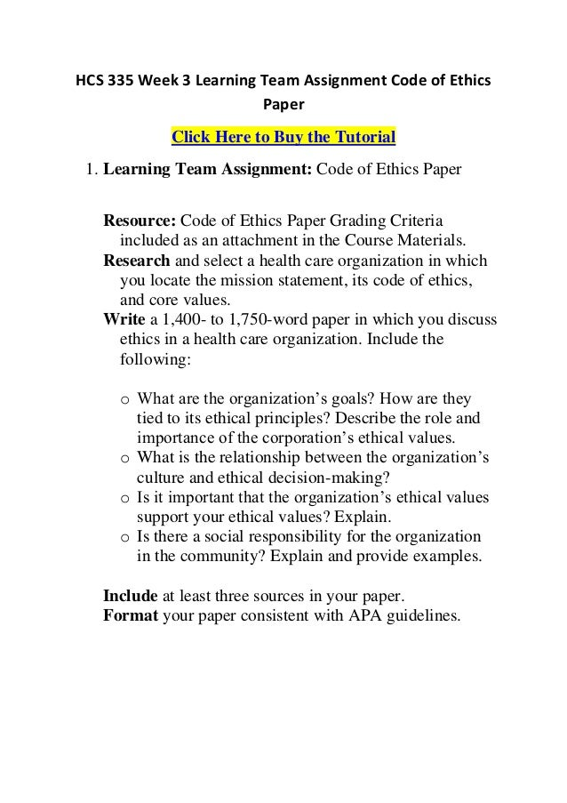 Free code of ethics essay