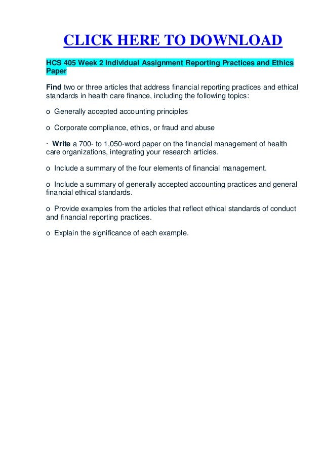 articles that address financial reporting practices and ethical standards in health care finance