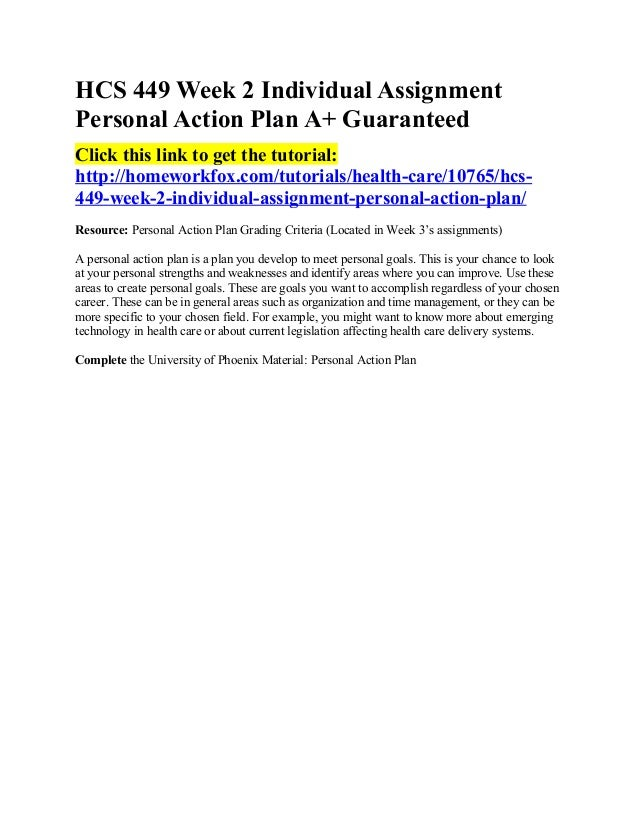 personal action plan hcs 449 for healthcare