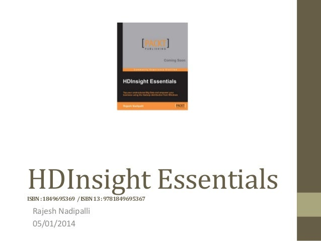 Hd insight essentials quick view