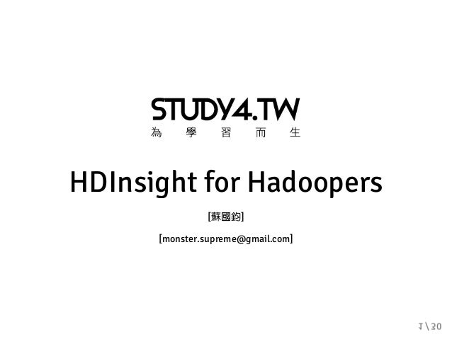 HDInsight for Hadoopers [蘇國鈞] [monster.supreme@gmail.com] 1 / 30