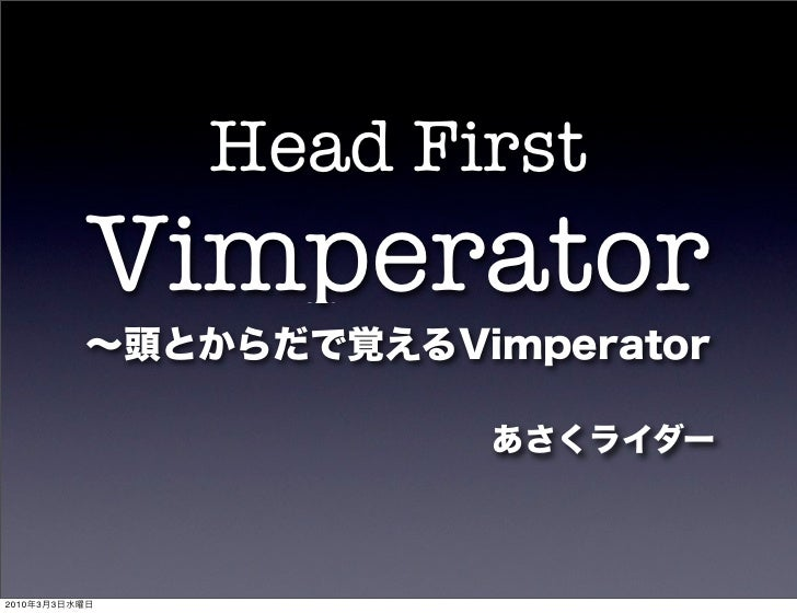 Head First                Vimperator  2010   3   3