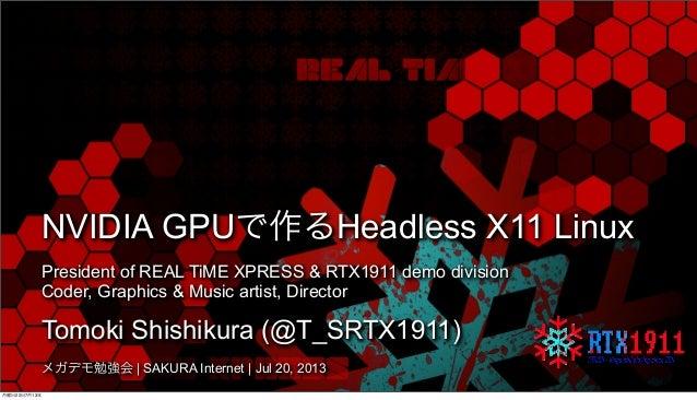 NVIDIA GPUで作るHeadless X11 Linux