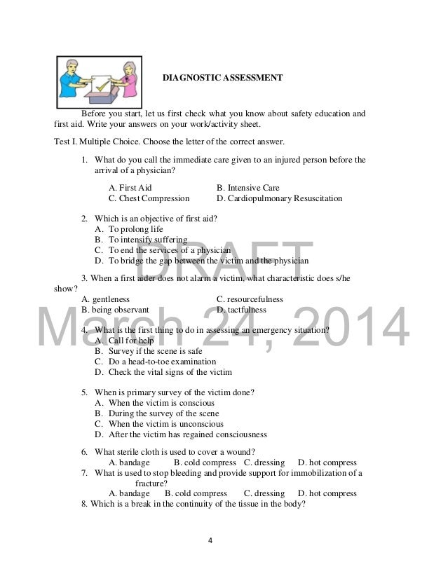 discovery assessment test