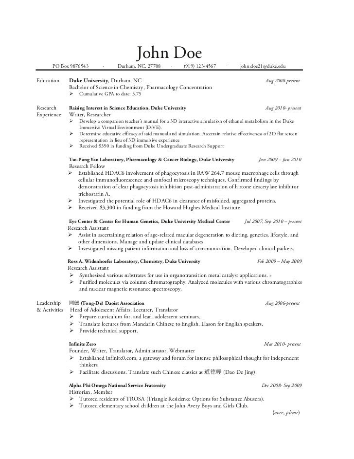 Health Professsion Resume two pages