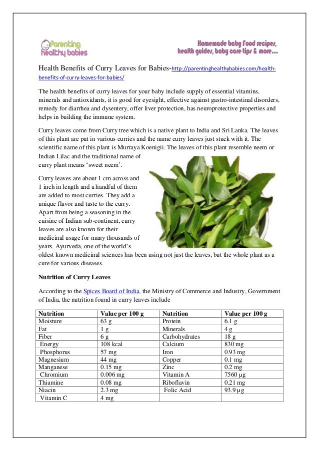 Health benefits of Curry leaves for babies