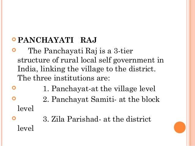 panchayati raj system in india essay पंचायती राज प्रणाली पर निबंध | essay on panchayati raj system in hindi पंचायती राज प्रणाली देश को सुदृढ़ व समृद्ध बनाने हेतु अत्यंत आवश्यक है । जब तक देश में पंचायती राज .