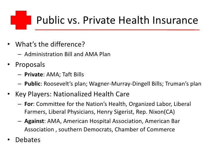 private vs public healthcare essay