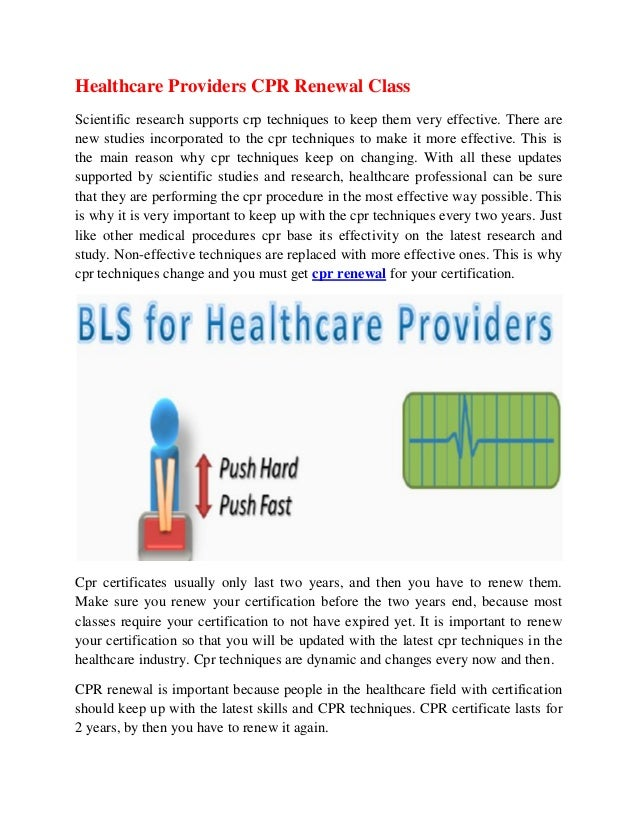 Bls For Health Care Providers Online Bls Certification Inducedfo