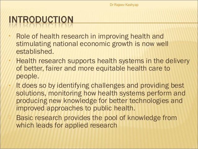 Functions of Research to Health and Social Care Essay Sample