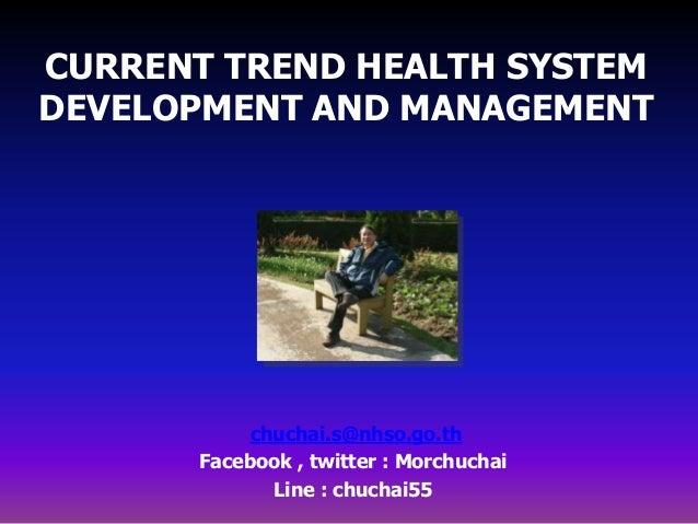 Health systemmn tdevelopment