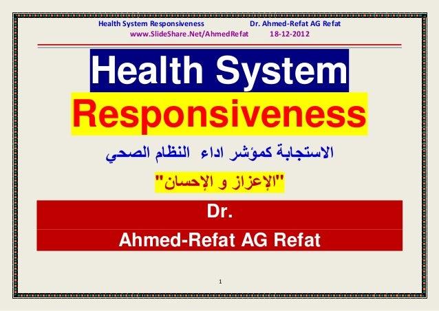 Health System Responsiveness           Dr. Ahmed-Refat AG Refat          www.SlideShare.Net/AhmedRefat       18-12-2012 He...