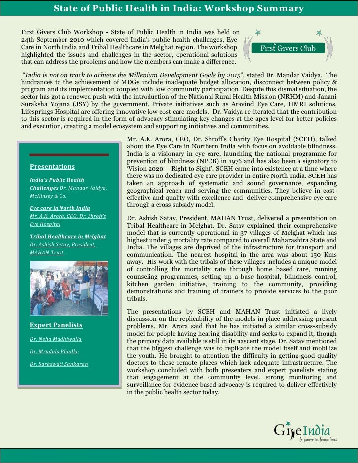 State of Public Health in India: Workshop Summary