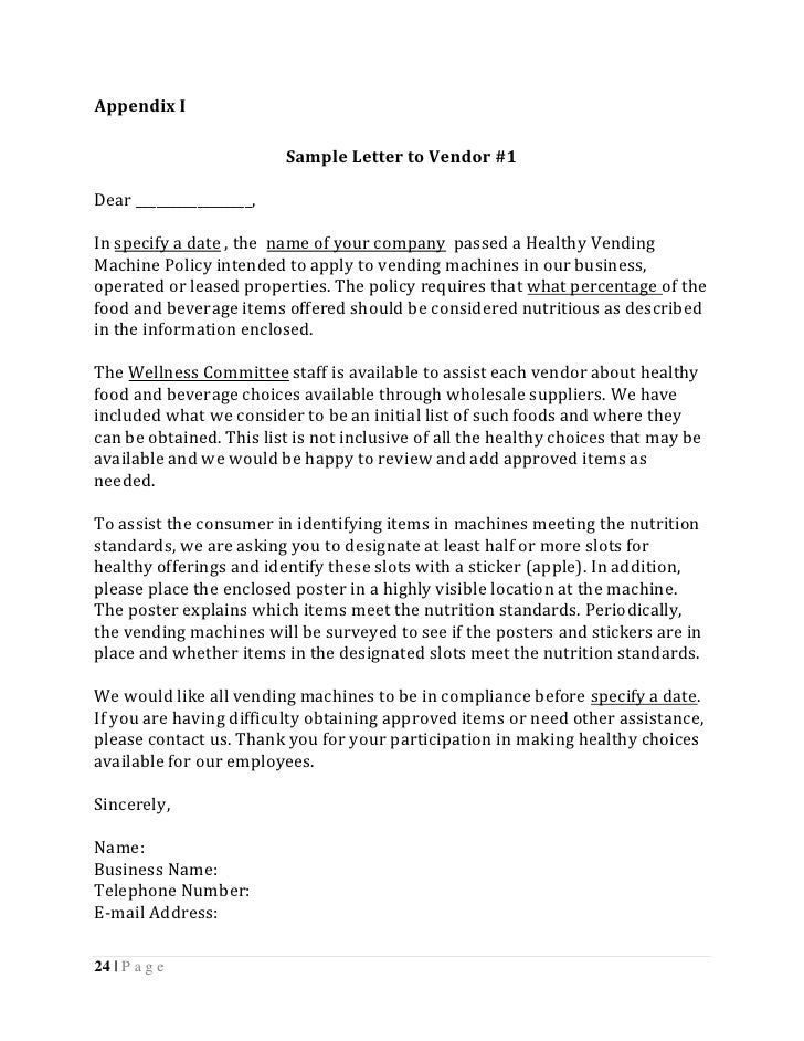 vending machine contract template