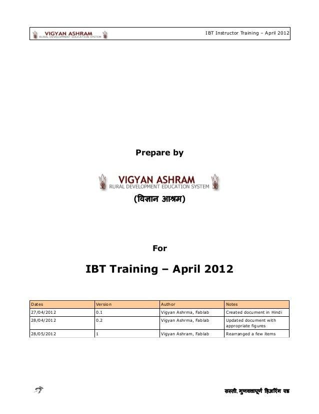 Hearingaid hindi v1-0