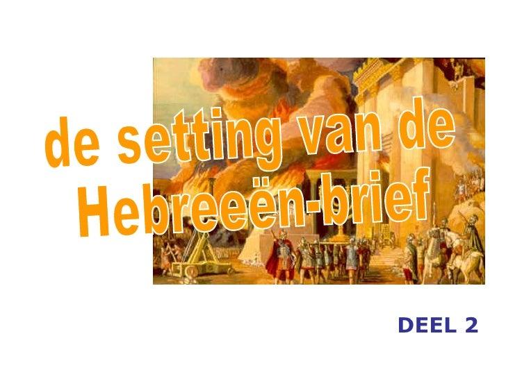 de setting van de Hebreeën-brief DEEL 2