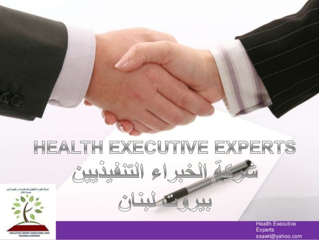 Health Executive Expert Solutions and Services