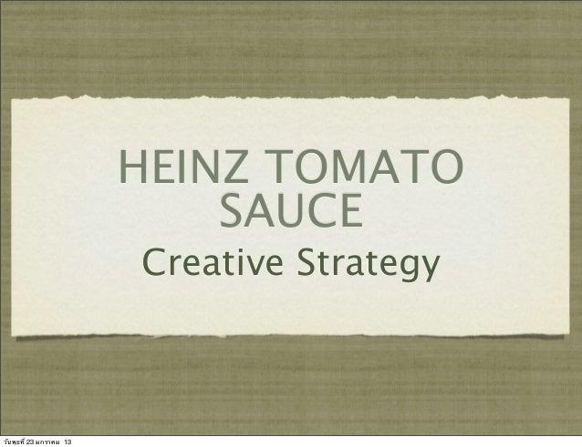 Heinz 2012 thematic_2nd_05_internal