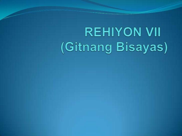 Rehiyon VII (Gitnang Visayas)
