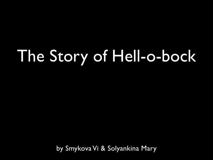 The Story of Hell-o-bock     by Smykova Vi & Solyankina Mary
