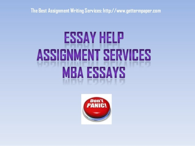 apa citation essay in collection