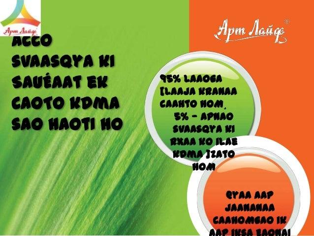 Helth concept hindi