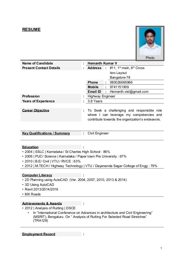 highway engineer resume pdf 28 images electrical