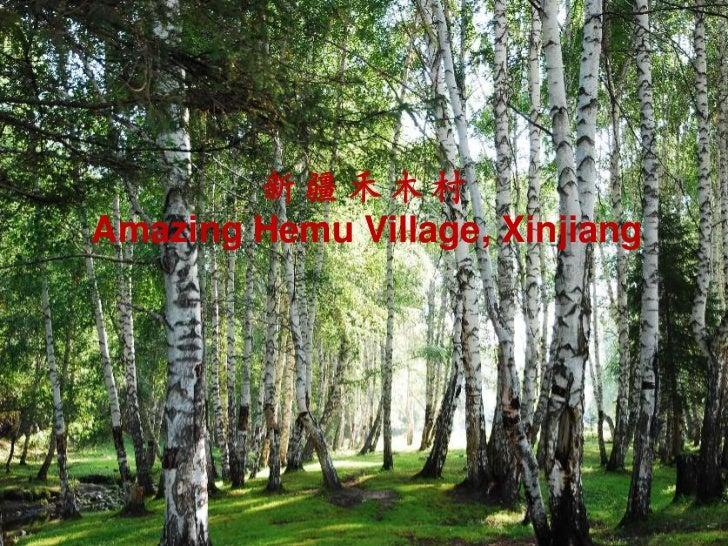 新疆禾木村Amazing Hemu Village, Xinjiang