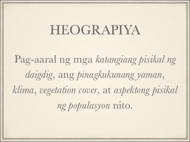 saan nagmula ang salitang heograpiya