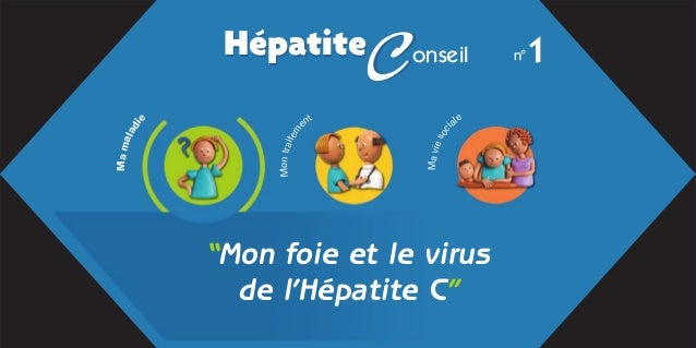 Hépatite                 C                                        onseil              1                                   ...