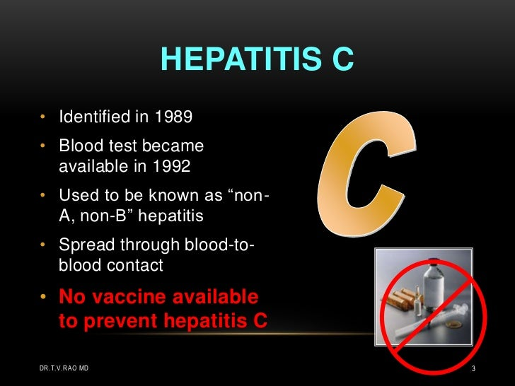 a description of the prevention of hepatitis b through an effective vaccine Go to hepatitis a, pediatric hepatitis b prevention of hepatitis a through active or passive lives are saved even with a 'less effective' vaccine.