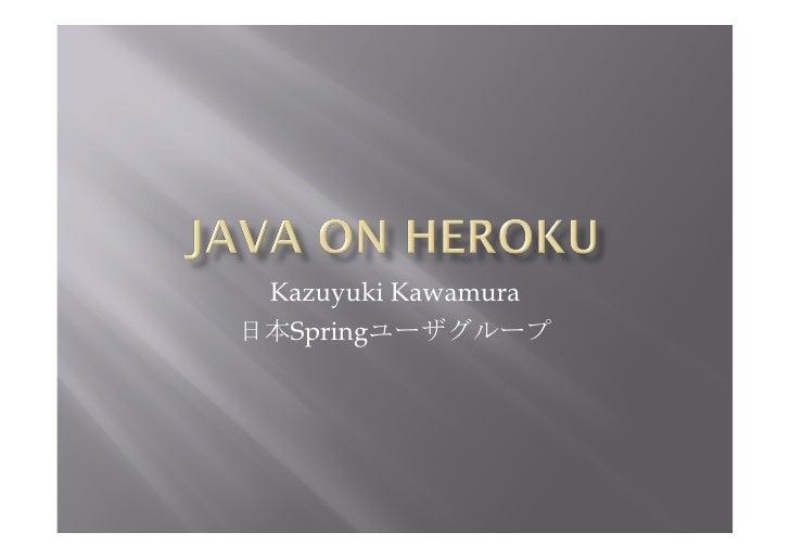 Kazuyuki Kawamura日本Springユーザグループ