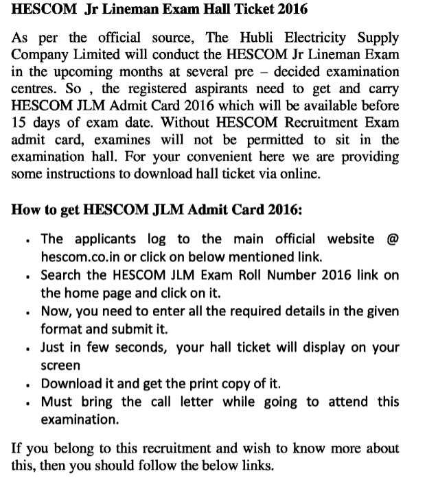 Hescom exam 2016 admit card latest junior lineman jobs hall ticket and result