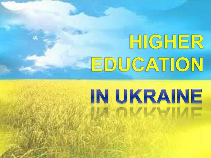 The management ofeducation     The Ministry of Education and Science of     Ukraine     Central authorities of the executi...