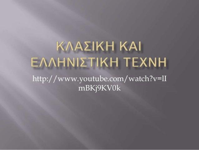 http://www.youtube.com/watch?v=lI           mBKj9KV0k