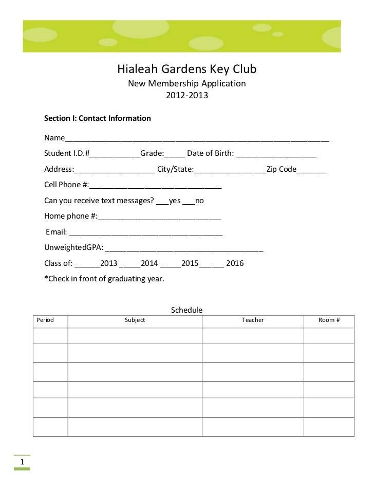 Hialeah gardens key club application