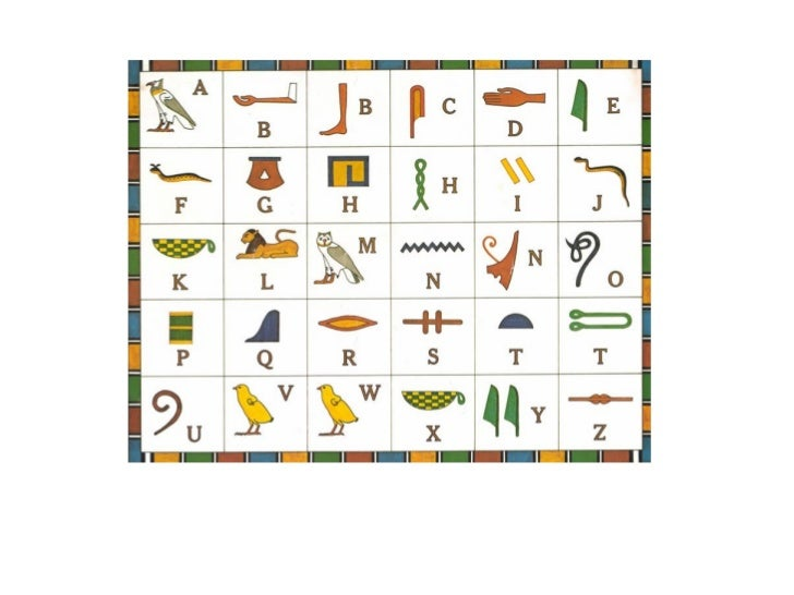 ancient egypt for kids worksheets