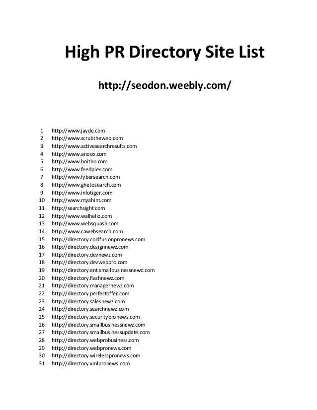 High pr directory site list 2013