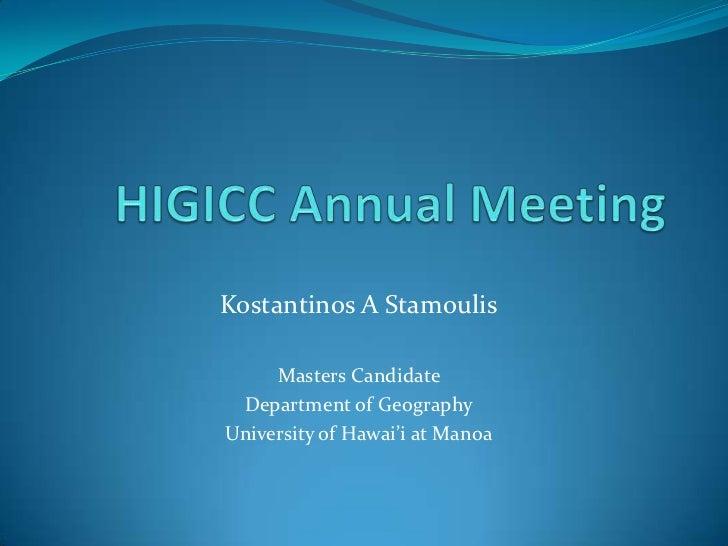 Higicc annual meeting
