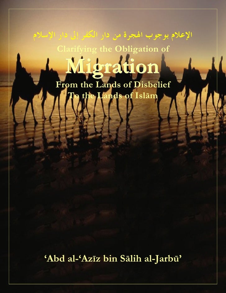Hijrah Obligation